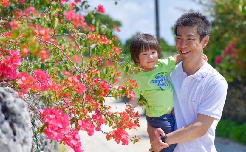 【お客様レポ#2】竹富島の街並みやビーチで撮影!M様&K君の家族フォト
