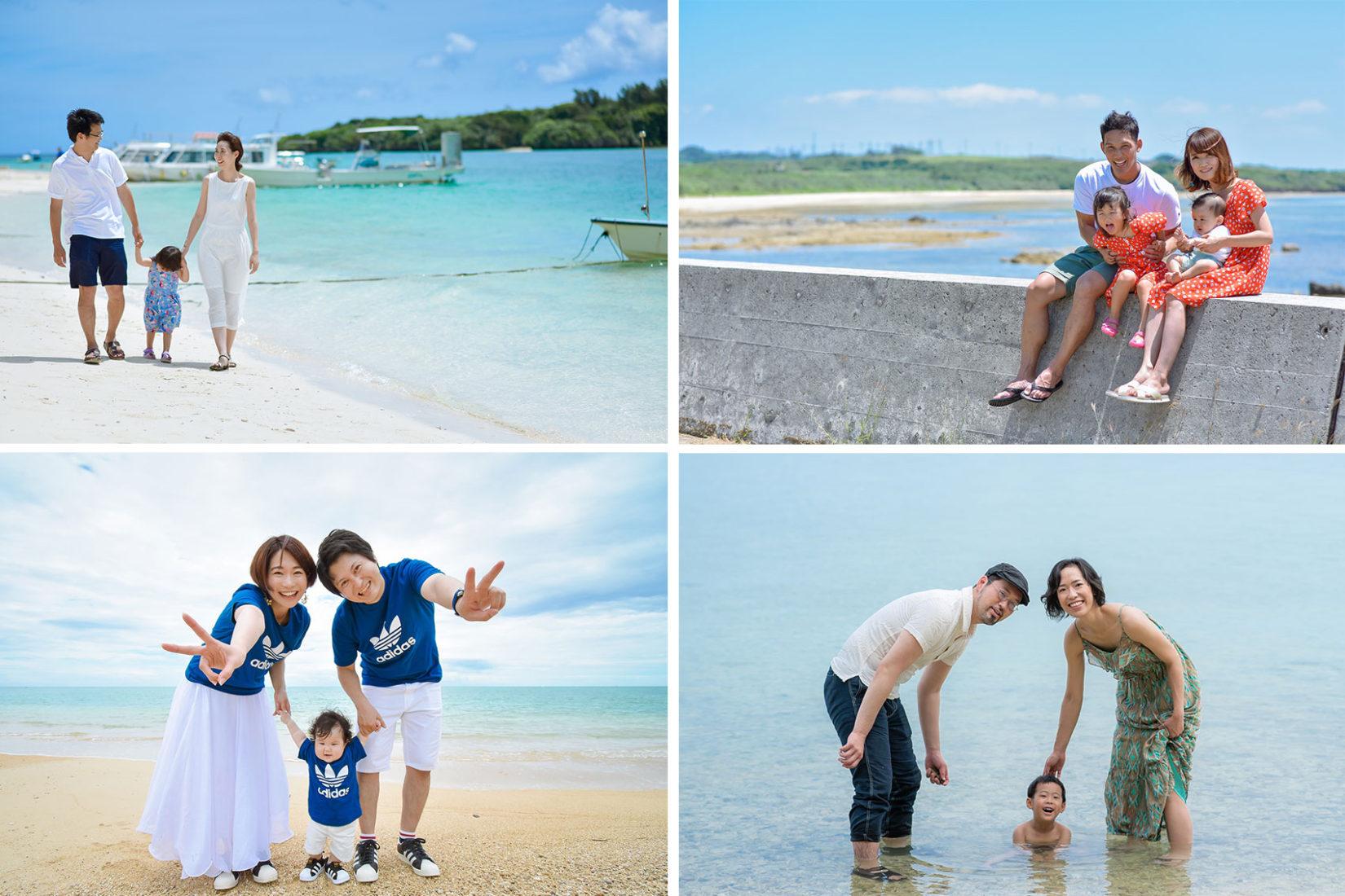 【2019年9月版】ビーチで家族写真を撮るときの服装&コーデ(写真多め)