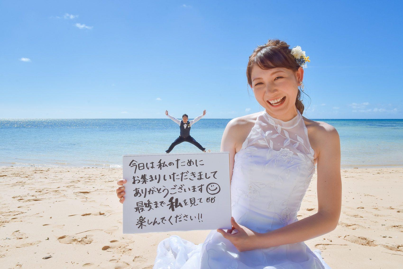 結婚式のムービー素材