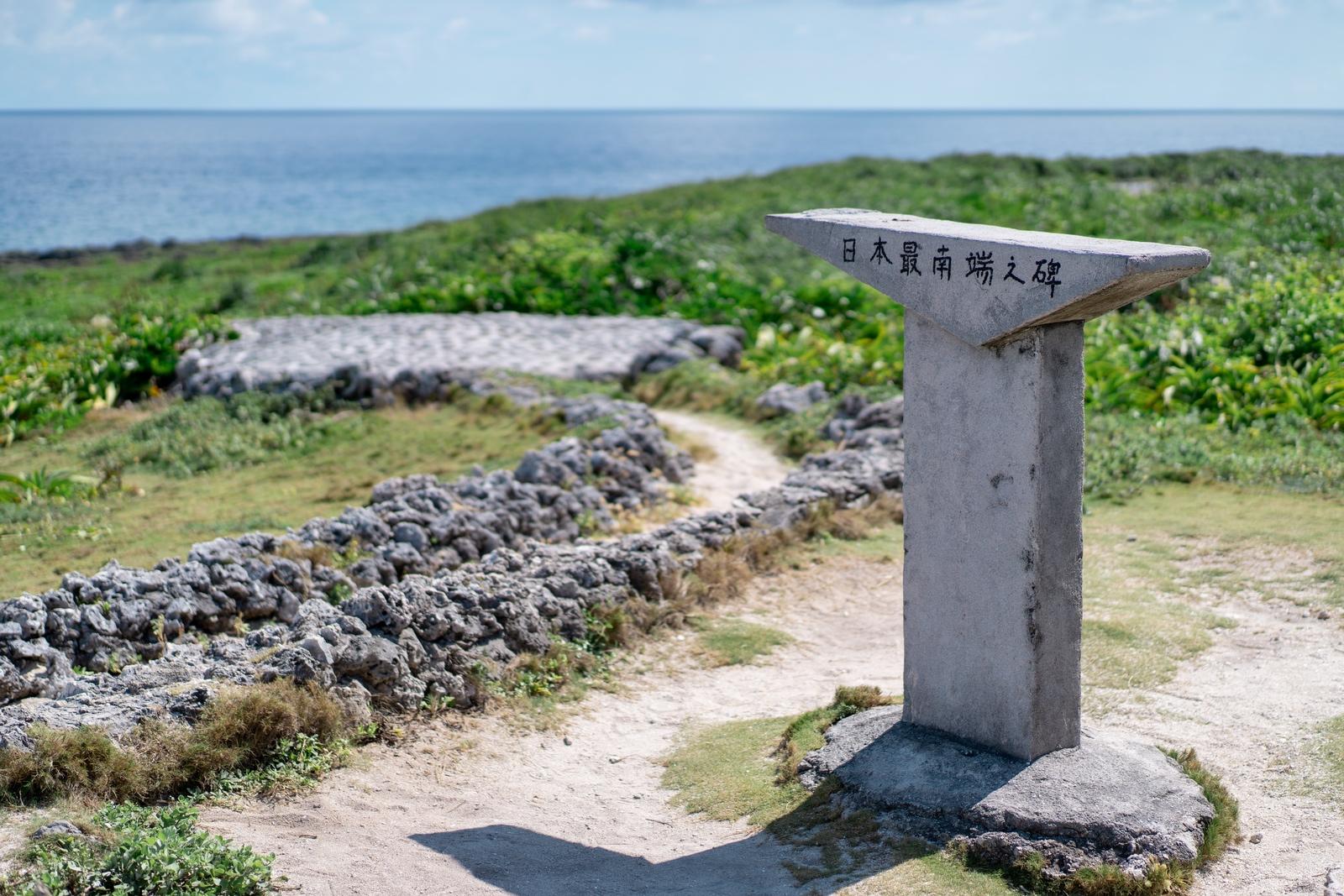 『波照間島』の撮影スポット