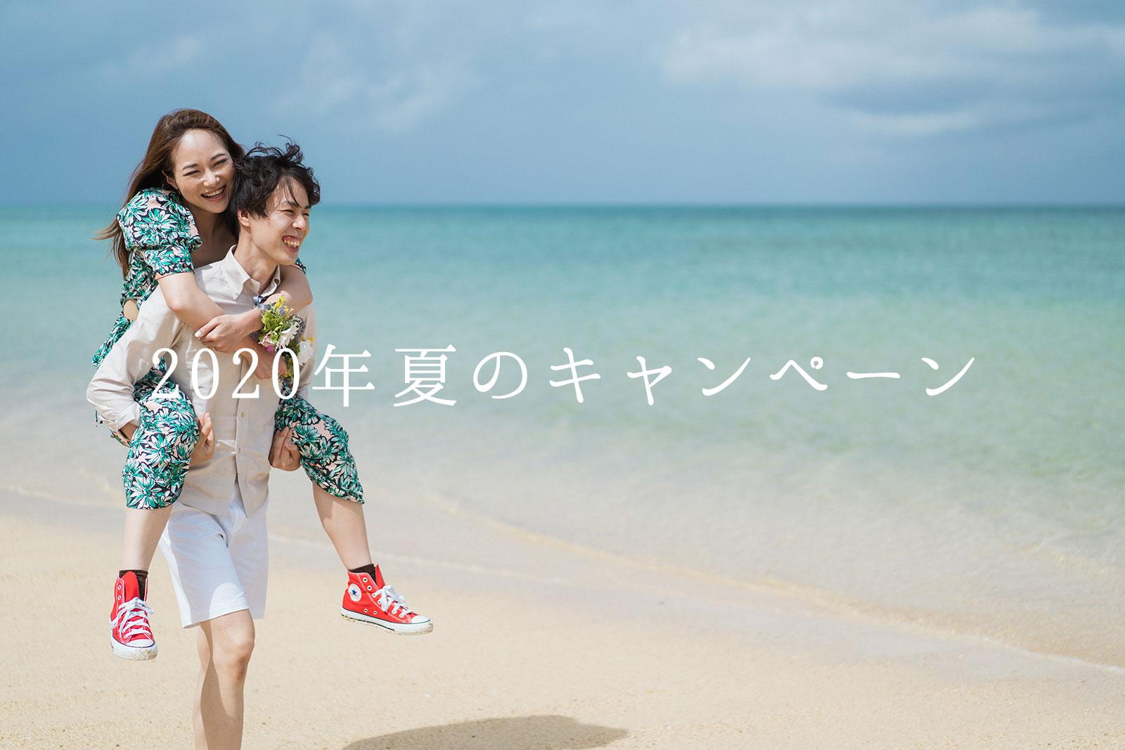 石垣島で撮ろう☆夏のフォトツアー特典!選べる3種類