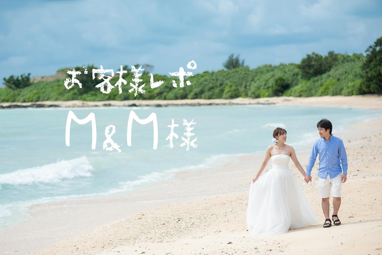 #54 写真が苦手..という花婿様も笑顔に♡ M&M様の結婚写真