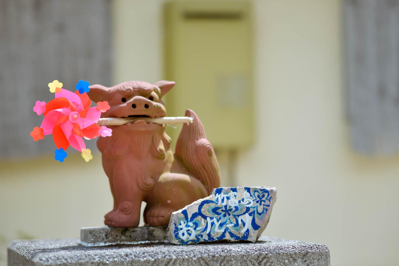 石垣島のシーサー