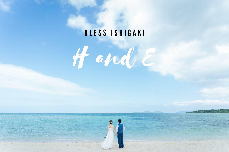 #69 竹富島のコンドイビーチ~集落~お花や牛さんと撮影!H&E様
